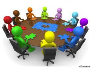 Офис Управления проектами